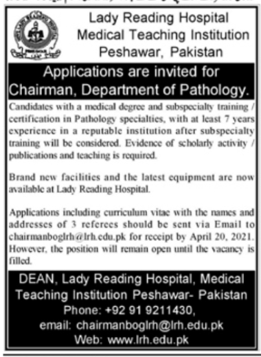 Lady Reading Hospital - Peshawar